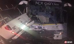 รถทัวร์บริษัทดังชนกระบะ ตาย 3 ศพ ซัดโชเฟอร์ประมาท