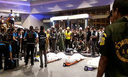 5 ผู้ต้องหา คดี 8 ศพ เอสซีบีปาร์ค มอบตัวแล้ว ตำรวจให้ประกันวงเงิน 2 แสน