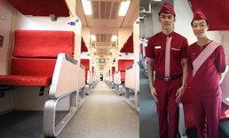 ปฎิวัติโฉม รฟท.เปิดบริการตู้รถโดยสารใหม่หรูหราทันสมัยเทียบชั้นเครื่องบิน