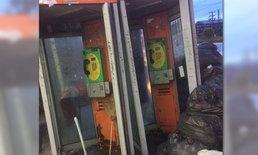 แห่แชร์ ตู้โทรศัพท์เมืองไทยในวันนี้ กลายเป็นตู้ทิ้งขยะไปแล้ว