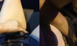 สาวถูกแท็กซี่ลวนลาม ถ่ายภาพส่งให้เพื่อนดูแจ้งตำรวจจนจับได้