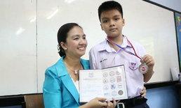 แม่ผู้มีแต่ให้ขอเพียงลูกเรียนเป็นเด็กดีจนลูกคว้าเหรียญเงินมาให้