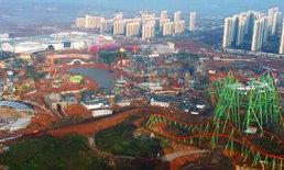 มหาเศรษฐีจีนทุ่มทุน สร้างสวนสนุกเพื่อต่อกร ดิสนีย์แลนด์