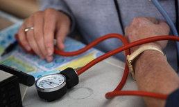 คนอินเดียติดเชื้อ HIV พุ่ง! ส่วนใหญ่ถ่ายเลือดที่โรงพยาบาล