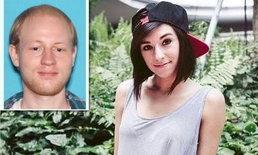 เผยโฉมชายฆาตกร มือสังหารนักร้องสาว Christina Grimmie