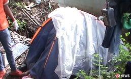 หนุ่มใหญ่ดับอนาถ นำถุงพลาสติกคลุมเต็นท์นอนหลบฝน