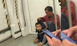 คนงานกลัวที่นั่งเปื้อน ปูเสื้อกับพื้นรถไฟฟ้าใต้ดินแทน