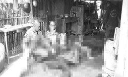 คืบฆ่า 3 ศพ ลพบุรีลูกสาววัย 13 เล่านาทีระทึก