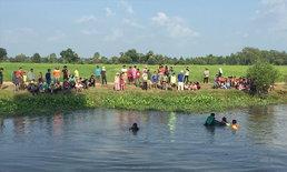 เด็กหญิงถ่ายเซลฟี่พลัดตกน้ำ เพื่อนๆต่อตัวช่วย ดับ 1 ศพ