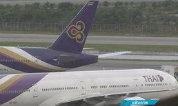 การบินไทยแจง เที่ยวบินลงจอดฉุกเฉินที่เกาะบาหลี