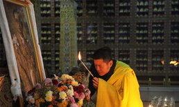 """กษัตริย์จิกมี นำชาวภูฏานทั่วประเทศถวายอาลัย """"ในหลวง"""""""