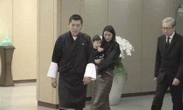 กษัตริย์จิกมี พระราชินีเจตซุน และพระโอรส เสด็จฯ ถึงประเทศไทย