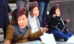"""เกาหลีใต้ประท้วงใหญ่ ขับไล่ประธานาธิบดี """"ร่างทรง"""""""