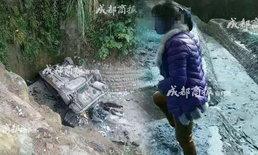 รอดหวุดหวิด! หญิงจีนขับรถตกหน้าผา กระแทกพื้นพังยับ