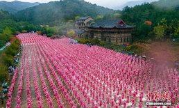 คุณป้าชาวจีนกว่า 5 หมื่นคน รวมตัวเต้นบันทึกสถิติโลก