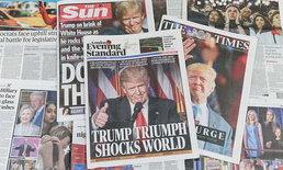 """จาก Brexit ถึง Trump ความท้าทายของ """"โลกไร้พรมแดน"""" ?"""