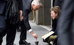 วิจารณ์หนัก! นายกฯออสเตรเลีย ให้เงินขอทาน 135 บาท