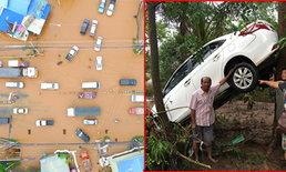น้ำป่าไหลเข้าท่วมเมืองลพบุรีบ้านเรือน รถยนต์เสียหาย