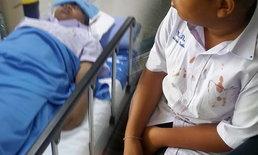 เด็กตกรถเมล์สาย 40 นอนเจ็บข้างถนน คนขับทิ้งไปไม่แยแส