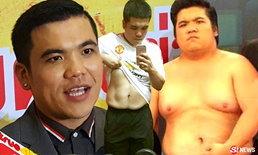 แจ๊ค ฟิตไม่ทิ้งฝัน!! ล่าสุดน้ำหนักลดเหลือแค่ 84 กิโลแล้ว