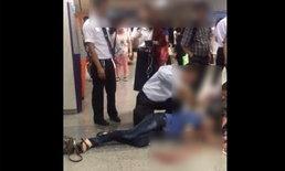 ลือมั่ว! คลิปอ้างหนุ่มกดเงินถูกตีหัว เลือดนองพื้น MRTสุขุมวิท