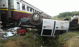 รถไฟชนรถตำรวจพิสูจน์หลักฐาน เจ็บสาหัส 3 ราย