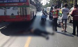 รถเมล์สาย 12 ทับหนุ่มซิ่งจยย.ดับคา ถ.ประชาสงเคราะห์