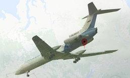 เครื่องบินรัสเซียหายไปจากเรดาร์ พร้อม 91 ชีวิต