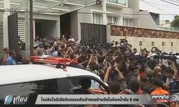 โจรอินโดนีเซียจับครอบครัวเจ้าของบ้านขังในห้องน้ำ เสียชีวิต 6 ราย