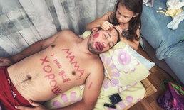 ภาพสุดฮา พ่อบ้านอารมณ์ดีถ่ายรูปกับลูกสาว ยามภรรยาไม่อยู่บ้าน
