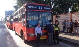 ฟังอีกมุม โชเฟอร์รถเมล์สาย 71 เผยสาเหตุขับหวาดเสียว