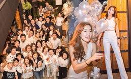 """อาร์ ยืนมุมไกลๆ ถ่ายรูปร่วมปาร์ตี้วันเกิด """"จียอน"""""""