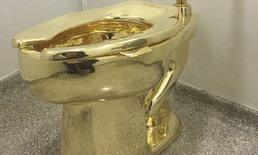 ส้วมทองคำในนิวยอร์กคนแห่มาใช้บริการ พร้อมถ่ายเซลฟี่
