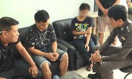 ศพเด็กชายดับปริศนา ถูกทิ้งริมถนนอยุธยา-เสนา ที่แท้ฝีมือพ่อเลี้ยงโหด
