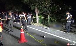 จ่อยิงหญิงวัย 60 หัวกระจุย กิ๊กหนุ่มใหญ่แค้นตีตัวออกห่าง