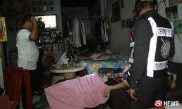สืบตั้งนาน..ที่แท้เพื่อนบ้าน มือยิงเศรษฐีนีเงินกู้ แค้นวางยาฆ่าหมา