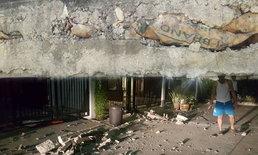เจ้าของบ้านโวย ซื้อบ้านแค่ 3 ปี จั่วถล่ม-ถุงปูนยัดไส้