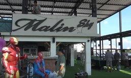 มาลินสกาย งานเข้า! เร่งย้ายของ ก่อนถูกรื้อถอนดาดฟ้าพรุ่งนี้