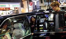 สาวญี่ปุ่นยอมจ่าย  ซื้อความโรแมนติกจากชายหนุ่ม