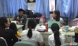สลด เด็กหญิงวัย 12 ถูกข้าราชการชั้นผู้ใหญ่ทำอนาจาร ทั้งที่มีศักดิ์เป็นหลาน