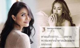 """สรุปดราม่า #missuniversethailand หลัง """"แก้ม กวินตา"""" โพสต์เป็นนัย โยง """"น้ำตาล"""""""
