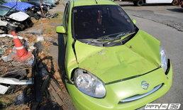 รฟม.สั่งอิตาเลียนไทยฯ ซื้อรถใหม่ ให้หากเสียหายหนัก