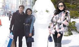 ชีวิตดี๊ดี แยม นางเอกละครพื้นบ้าน ควงสามีเที่ยวญี่ปุ่น