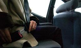 ปิคอัพมีเเคปเฮ!ไม่ต้องคาดเบลท์ รถบัส-เเท๊กซี่ ต้องมีเข็มขัดทุกที่นั่ง