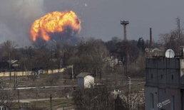คลังเก็บอาวุธในยูเครนระเบิด อพยพวุ่น 2 หมื่นคน