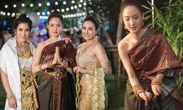 แต้ว ณฐพร งามอย่างไทย ห่มสไบปาร์ตี้วันเกิดพี่สาว