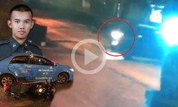 สลด แท็กซี่กลับรถตัดหน้ากะทันหัน ตำรวจยอดกตัญญูเบรกไม่ทัน ชนท้ายเสียชีวิต