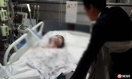 ฟื้นแล้ว! น้องมิน สาวหมดสติที่เกาหลี น้ำตาไหลพยักหน้าให้พ่อ