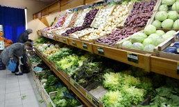 ชาวออสเตรเลียรุ่นใหม่ กินผักผลไม้น้อยเกินไป หวั่นขาดสารอาหาร