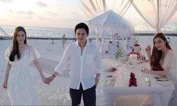 นาตาลี ฟลุค ดินเนอร์สวีท คล้ายงานแต่งริมทะเลมัลดีฟส์